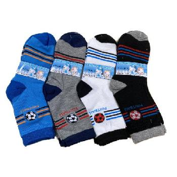 3pr Boy's Quarter Socks 6-8 [Sports]